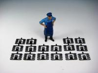 LGB 64409 (E126059) - Kunststoff-Kupplungsfedern (16 Stück)